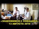 Сталкер страйк 6 - Знакомимся с Болотами. Страйкбол, airsoft stalker game