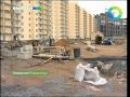Новостройка под снос. Эфир 20.05.2012