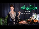 Alef Bet - SHEFITA [Naomi Shemer cover]