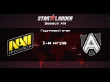 NaVi vs Alliance | Starladder Season 13, 1-я игра, 02.12.2015