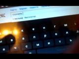 Мое видео из Ютуба