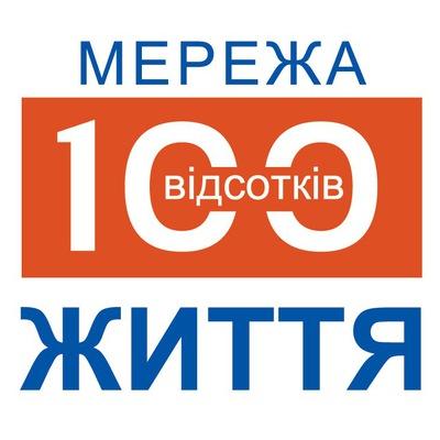 Всеукраинская Черниговское областное отделение