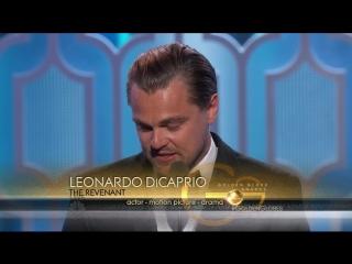 """Победная речь Леонардо ДиКаприо на церемонии вручения премии """"Золотой глобус"""" (2016)"""