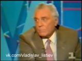 Час пик с Владиславом Листьевым. Евгений Матвеев (1 канал Останкино, 22.06.1994) (16+)