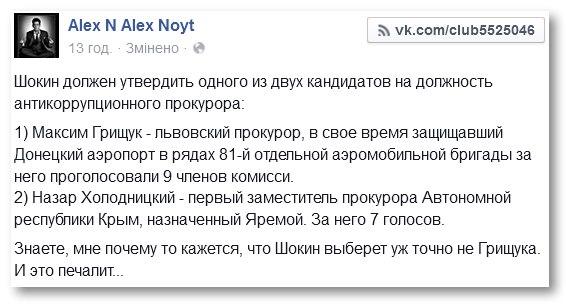 Активисты намерены пикетировать апелляционный суд Одессы против освобождения под залог обвиняемых в деле о трагических событиях 2 мая 2014 года - Цензор.НЕТ 5829