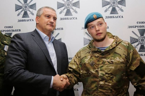 Подгруппа по безопасности в Минске обсуждала возможность прекращения боевых действий, - Сайдик - Цензор.НЕТ 1975