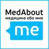 Здоровье|| MedAboutMe