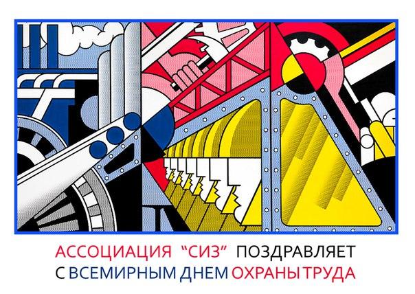 инструкция по охране труда для архивариуса 2015
