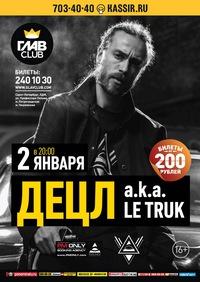 02.01 - Децл a.k.a. Le Truk (билеты 200 руб.)