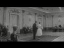 1964 День счастья (Хейфиц Иосиф 1905-1995)