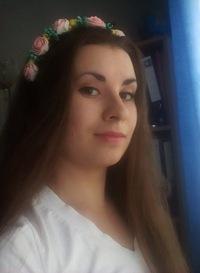 Танюша Трохименко