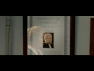 9 месяцев строгого режима (2013) - Русский Трейлер