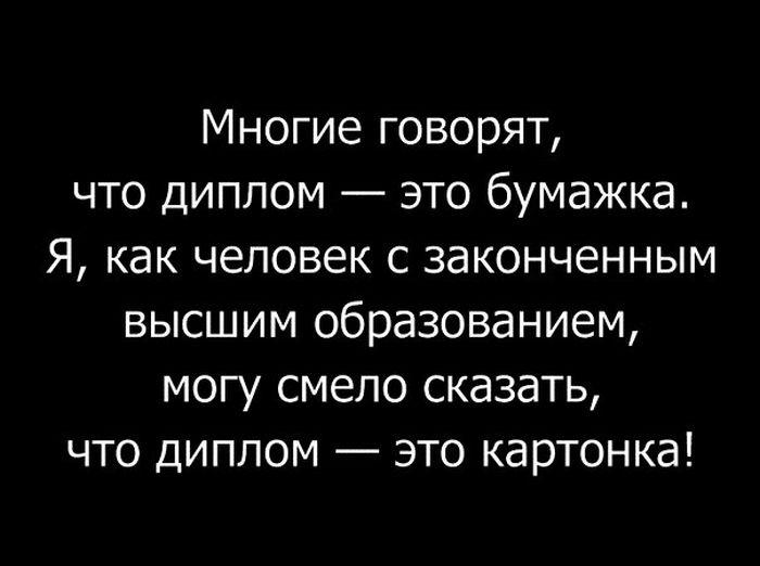 UYM_qpGo5Uo.jpg