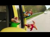 Элвин и бурундуки: Грандиозное бурундуключение / Alvin and the Chipmunks: The Road Chip (2015) - Русский  Трейлер