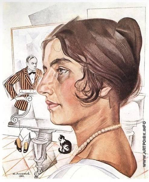 Художник Юрий Павлович Анненков 1889 — 1974 Автопортрет с сестрой