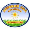 Детский сад «Кубанское солнышко» в Краснодаре