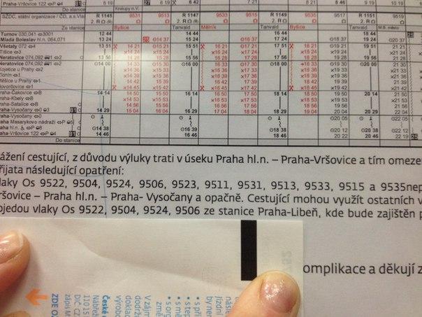 Фото №395471755 со страницы Евгении Рудаковой