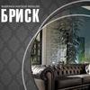 """Мебельная фабрика """" Бриск """""""