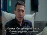 Израильский сериал - Хороший полицейский s01 e03