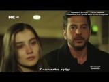 Черная Роза 106 серия(Айше и Касым)