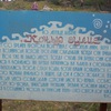 Подземное озеро Коныр аулие