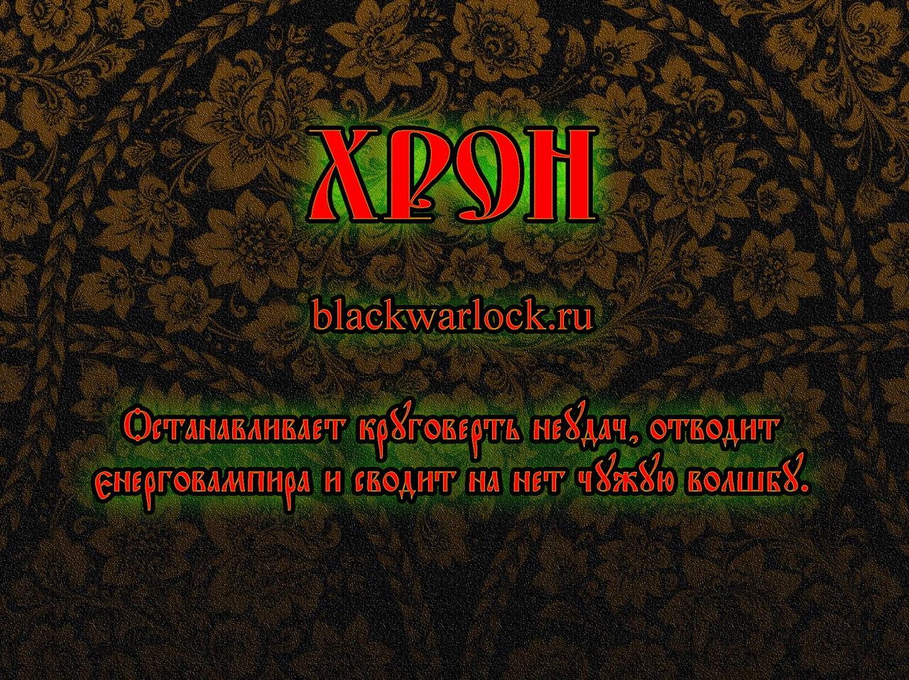http://cs630420.vk.me/v630420803/7d8e/dIl0a7AR-FU.jpg
