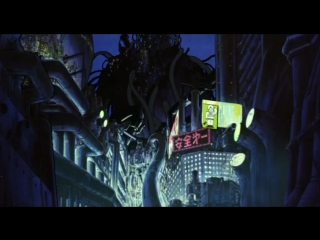 Neo-Tokyo / Manie-Manie: Meikyuu Monogatari / Нео-Токио / Лабиринт сновидений (Ринтаро, Ёсиаки Кавадзири, Кацухиро Отомо) [1987]