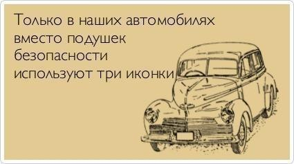 http://cs630420.vk.me/v630420922/60ae/EFZ8qtMC5j8.jpg