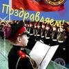 Оленегорск-2, в/ч 62834