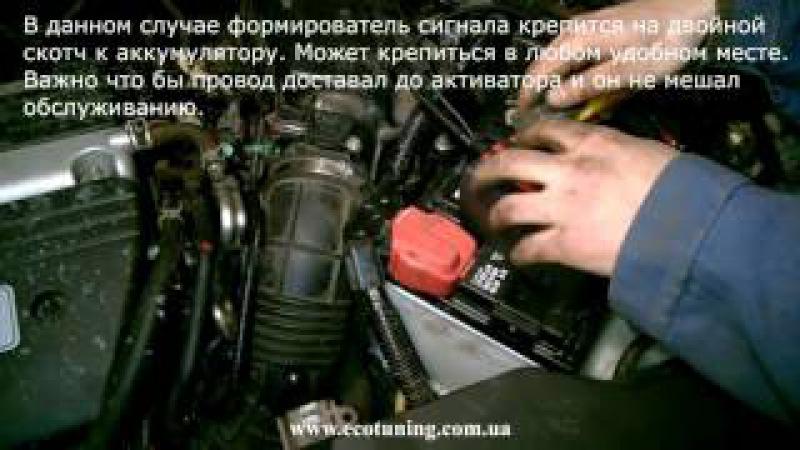 Установка УПГ-2 (ионизатор воздуха) на Honda CR V mp4