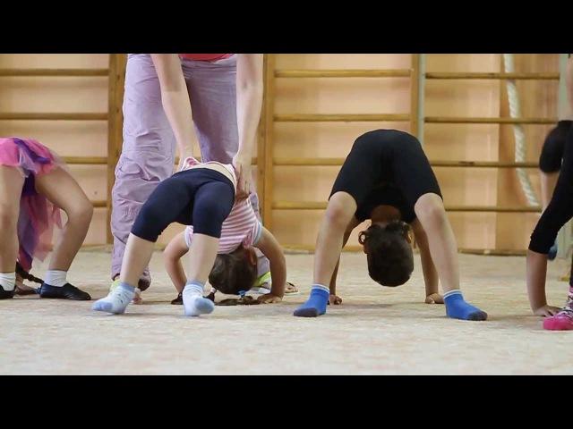 дети 5 лет разминка гибкость спортивная акробатика
