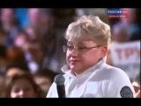 Правда в лицо Путину.молодец Маша!!!!