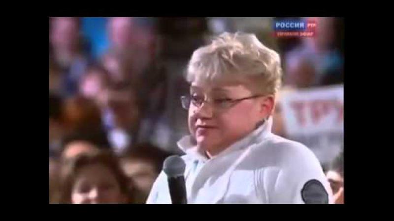 Правда в лицо путину.молодец баба! - YouTube