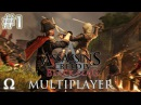 Assassin's Creed 4 Multiplayer 1 - PEWDSIE'S FIRST TIME - Ft. Pewdiepie, Minx, Markiplier, Cry - PC