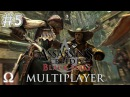 Assassin's Creed 4 Multiplayer 5 - CRY'S REVENGE - Ft. Pewdiepie, Minx, Markiplier, Cry - PC