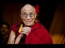 Далай лама Учения по Драгоценной гирлянде Нагарджуны Часть 1