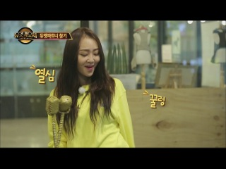 Duet song festival  - Hyo-rin, on the spot 'Ma boy' dance and sing 20160617