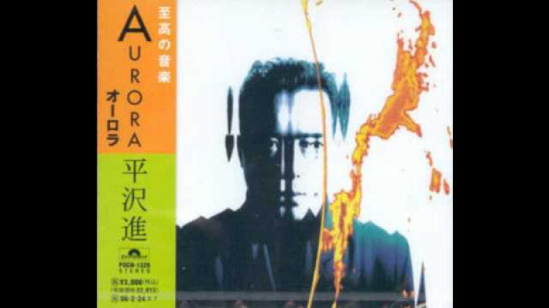 Susumu Hirasawa - Take the Wheel (Kaji Wo Tore)