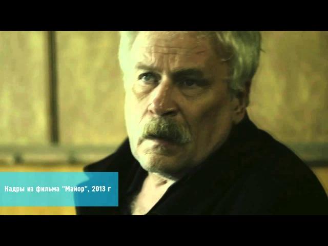 Юрий Быков насчёт своем фильме