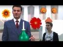 Секта Клизмы. ОБЗОР ПИКАПЕРСКОЙ ТЕОРИИ. Смотреть до конца !!!)