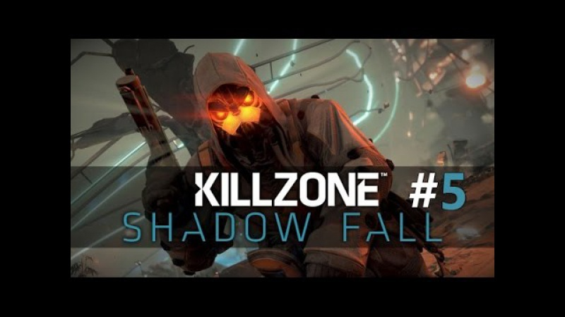 Killzone: Shadow Fall Глава 5 Хелгаст