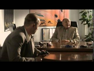Журов 2 серия 1сезон 2009 Сериал Андрей Панин