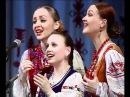 Кубанський козачий хор Леся Українка - Рання весна