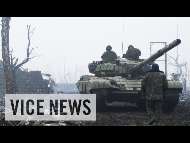 The Ruins of Donetsk Airport Russian Roulette (Dispatch 95)
