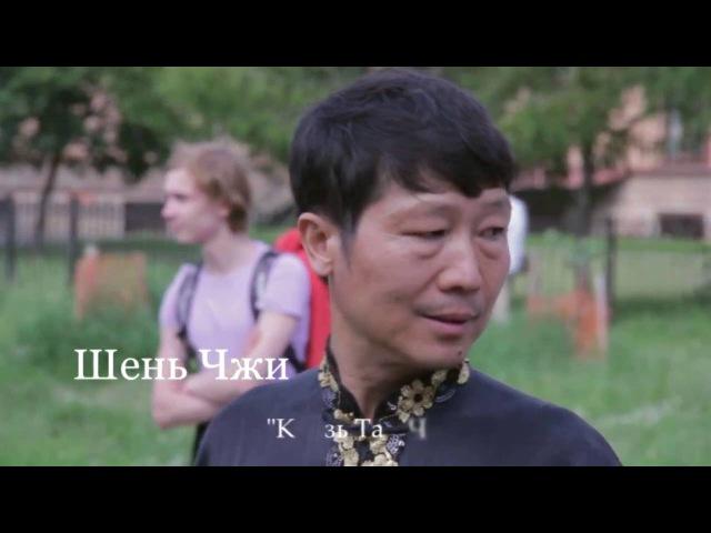 Удан Панлуньменьгун монастыря «Небесная река» (цигун «Железная рубашка»)