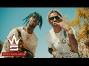Rich The Kid I Just Might (WSHH Exclusive - Official Music Video)