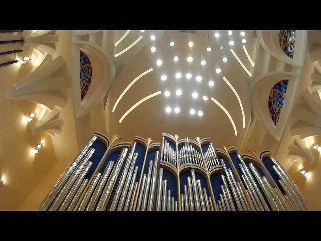 César Franck Prélude Fugue et Variation Op 18 С Франк Прелюдия фуга и вариация си минор