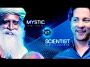 Scientist vs Mystic A Conversation about Cosmos Brain and Reality David Eagleman and Sadhguru