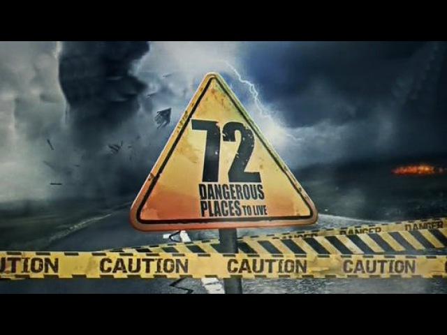 72 места, опасных для жизни 3 серия (2015) Viasat Explore