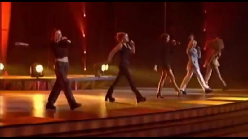 Spice Girls - Wannabe @ VTM Het Gouden Oog Gala, Belgium